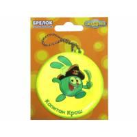 Брелок ПВХ, кислотно-зеленого цвета, диаметр 7 см. Рисунок - Крош из Смешариков. Шариковая цепочка. Индивидуальная упаковка.