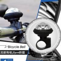 Звонок NH-B892AP поворотный D:40мм, алюминий/пластик, чёрный/хром