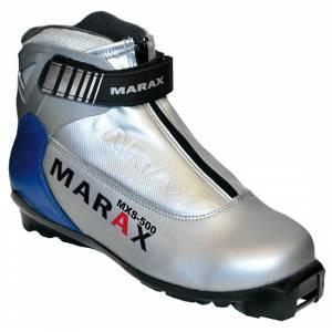 Ботинки лыжные МXS-500 SNS р.46