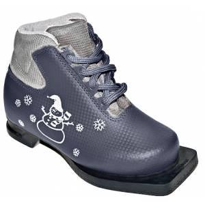 Ботинки лыжные М-350 NN75 серые р.32
