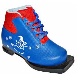 Ботинки лыжные М-350 NN75 синие р.33