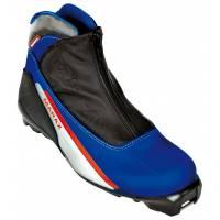 Ботинки лыжные МXS-400 синий SNS р.33